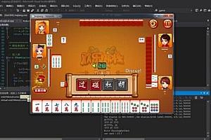 [Unity3D]一款majiang游戏源码下载,完全编译+附带教程