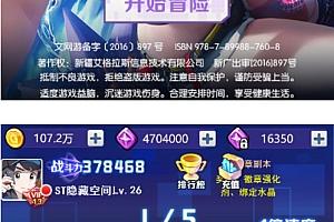 【元素王座H5】西游换皮小精灵游戏源码服务端[教程+授权物品后台]