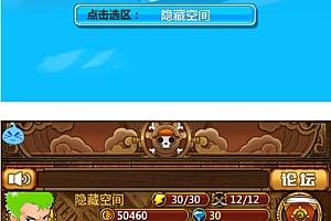 【梦想海贼王】卡牌系列一键安装即玩服务端游戏源码+教程