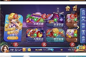 【独家首发】七月更新网狐旗舰打渔乐完美运营版电玩版+新增红包功能+完整数据打包