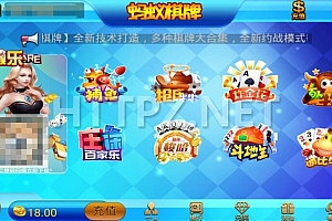 蚂蚁娱乐游戏组件/ZQ仿蓝月运营版/兑换/在线支付/超控