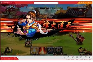 手游【三国吧兄弟】一键服务端+精美网站+安卓客户端+GM工具+视频教程