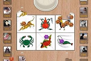 【两套】闲玩online葫芦鱼鱼虾蟹H5源码+代理充值+控制 有视频教程