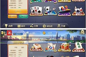 【打包更新】最新更新五游牌友联盟富湘娱乐房卡娱乐源码组件+服务器打包