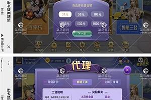 解密最新版4合1游戏内含百家le+上庄龙虎+三公+上庄牛