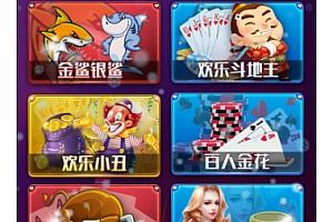 听风娱乐H5微信登录房卡游戏合集 H5听风电玩城全套源码