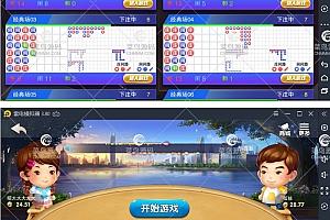 星耀特别版 恒凌娱乐 官方正版包 双端+热更新 运营版