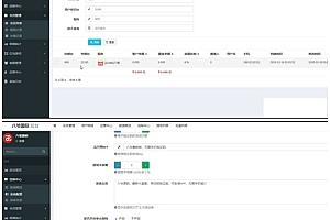 最新二开完美运营版大富豪新增点控+群控+完美数据+直接注册登录+封装APP