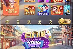 百万通娱乐游戏组件 微信登录+游客登录+全民推广