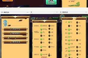 豌豆互娱H5娱乐游戏大厅源码最新二次开发版|后台可控+透视
