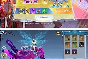 手游[全民斩仙2]虚拟机镜像一键启动服务端+GM在线后台+物品ID+支持局域网手机