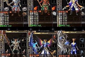 传奇商业版本鹿鼎记之龙骑战歌中变元素天界圣殿等包含配套补丁