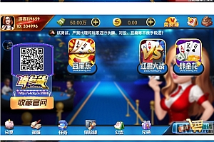 红色蓝色金色黑色宝马海洋永利源码【完整源码非论坛货】+二次开发+组件+app端