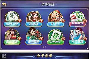 龙凤娱乐游戏合集版本(金币+房卡)