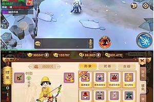 青春武侠手游【热血江湖】1209一键即玩服务端+GM后台工具+外网教程