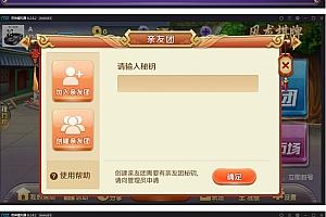 风龙娱乐游戏源码组件 最新网狐精华源码 二开风龙娱乐