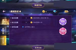 最新网狐旗舰版:含Android+iOS,支持金币场+积分约战+金币约战玩法
