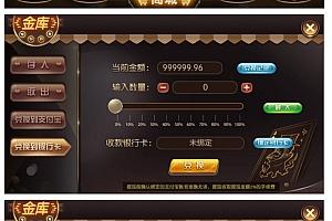 京城国际娱乐(真钱京城国际娱乐游戏组件带16款游戏)