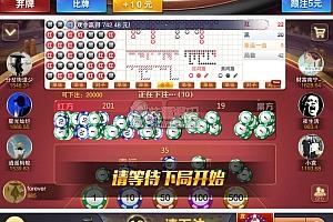 星耀ZQ战龙版娱乐游戏源码+游戏款式多+无限代理[完美运营]