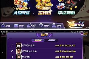 傲玩农场版娱乐游戏完整全套 含:手机版双端、WEB、DB、服务端。