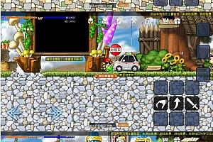 网络游戏【冒险岛安卓版】 079手游版一键安装网游单机版+GM命令+使用说明