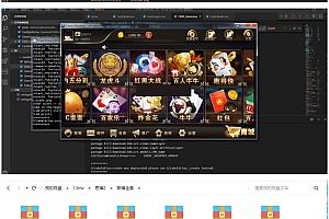 斯博娱乐全民代理+全游戏16款游戏+内置cp完美运营版本