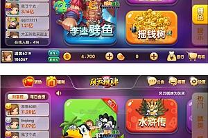风云娱乐荣耀二开316娱乐762全套修复源码运营级别源码