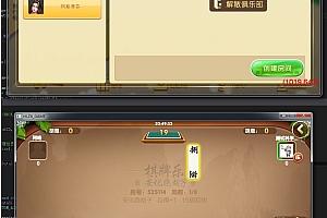 致一娱乐游戏平台(房卡+金币)俱乐部一体支持安卓 苹果