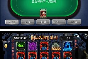 H5游米娱乐拉霸游戏 在线充值接口 可后台控制 带兑换功能。
