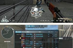 CF穿越火线online游戏源码 单机版