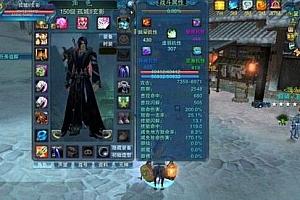 诛仙3online游戏源码 服务端+客户端+工具
