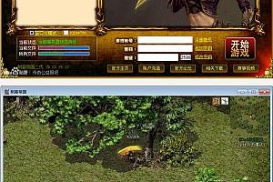 盛大传奇:韩国刺客帝国全套游戏源代码