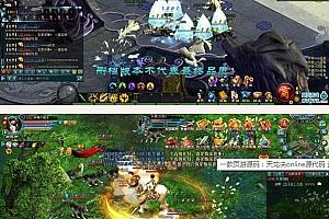 页游源码:天龙决online游戏源代码
