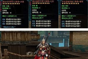 3D页游《天纪online》游戏源代码