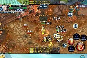 手游【剑侠情缘明教版】VM一键即玩服务端+游戏GM后台+图文教程