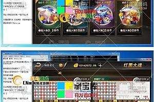 售价4998微星源码全套娱乐游戏完整全套源码开源 藏宝库6801二开微星源码