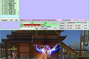 网络游戏赤壁【虎卫传奇】19更新9月浅月最终完美版VM一键端+GM工具+客户端+图文教程