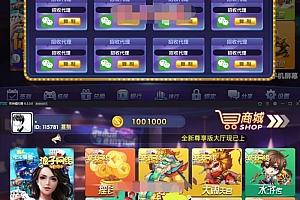 【换皮工程】最新更新全新龙珠组件下载+ 新版龙珠娱乐电玩城+金币娱乐游戏+完美搭建