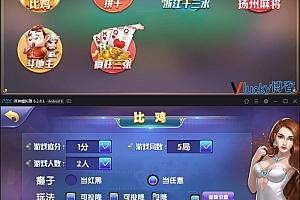 网狐精华版二开一点米全套:含Android+iOS,比鸡+拼十+浙江十三水+疯狂三张+扬州麻将