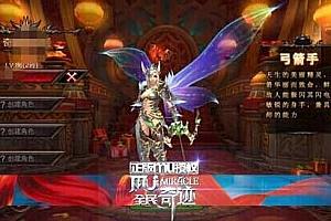全民奇迹游戏源码