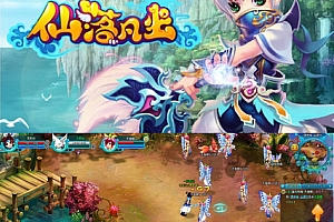 Cocos2d-X游戏手游源码 仙落凡尘完整源代码+iOS+android