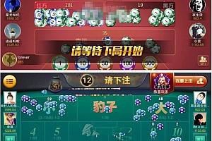 星耀战龙版最新完善版本完整组件 内含14款娱乐游戏