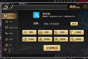 网狐二开海外微星真金娱乐游戏组件 完美运营版