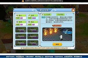 手游[法兰城的回忆]魔力宝贝游戏手工架设服务端+流程说明+客户端修改工具
