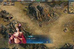 征战四方2单机版 三国天下策略网页游戏一键端九宫六将GM