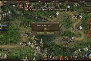 【攻城掠地】网页游戏单机版 攻城掠地服务端 攻城略地魔神将年兽三国策略游戏
