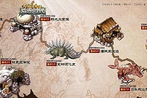 【石器时代V2.5】石器时代2.5单机版 石器时代ol精灵王传说 经典收藏 GM刷白虎年兽下载
