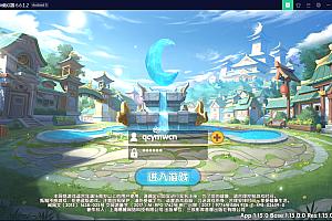 手游【妖灵契】手工外网端+附带内置GM功能【站长亲测】